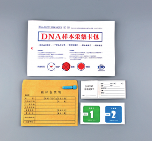 903 DNA Sample Collection Card Package