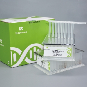 Virus DNA/RNA Extraction Kits (Pre-packed Magnetic Beads)